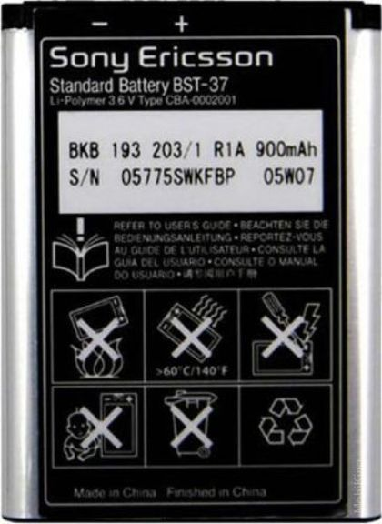 Аккумулятор Sony Ericsson BST-37 [Original], 900 mAh