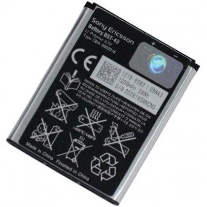 Аккумулятор Sony Ericsson BST-43 [S.Original]