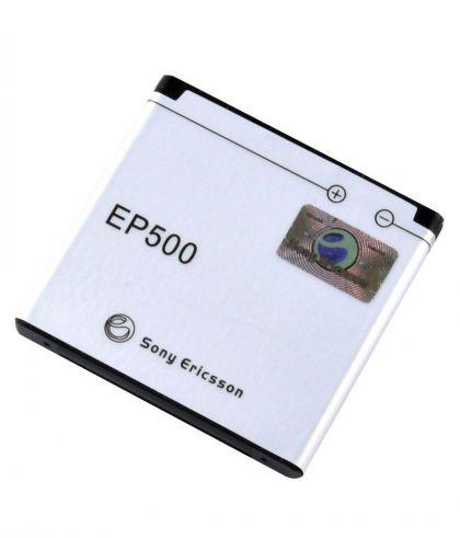 Аккумулятор Sony Ericsson EP500 [S.Original] 12 мес. гарантии