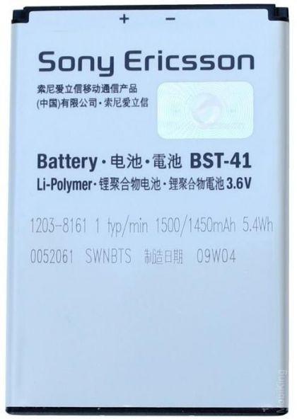 Аккумулятор Sony Ericsson MT25i BST-41 [Original]