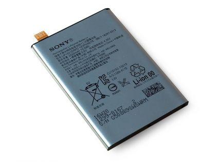аккумулятор sony lip1621erpc (xperia x) [original]  - купить  аккумуляторы для sony (ericsson, xperia)  - mobenergy