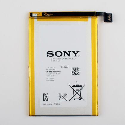 аккумулятор sony lis1501erpc (zl, l35h, l35h, c6502, c6503, 6506) [original]  - купить  аккумуляторы для sony (ericsson, xperia)  - mobenergy