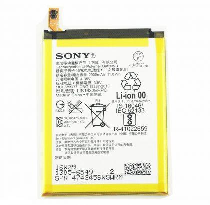аккумулятор sony lis1632erpc (xperia xz) [original]  - купить  аккумуляторы для sony (ericsson, xperia)  - mobenergy