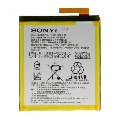 аккумулятор sony m4, lis1576erpc [original]  - купить  аккумуляторы для sony (ericsson, xperia)  - mobenergy