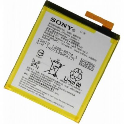 аккумулятор sony m4 / lis1576erpc [service_original]  - купить  аккумуляторы для sony (ericsson, xperia)  - mobenergy