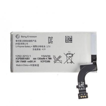 аккумулятор sony xperia lt22 / agpb009-a001 [service_original]  - купить  аккумуляторы для sony (ericsson, xperia)  - mobenergy