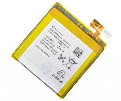 аккумулятор sony xperia lt28, lis1485erpc [original]  - купить  аккумуляторы для sony (ericsson, xperia)  - mobenergy