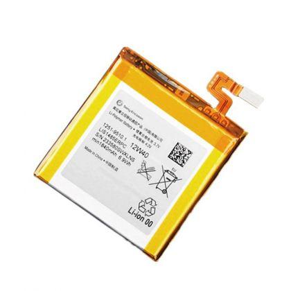 аккумулятор sony xperia lt28 / lis1485erpc [service_original]  - купить  аккумуляторы для sony (ericsson, xperia)  - mobenergy