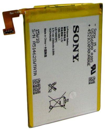 аккумулятор sony xperia sp c5302, c5303, c5306 (lis1509erpc) [original]  - купить  аккумуляторы для sony (ericsson, xperia)  - mobenergy