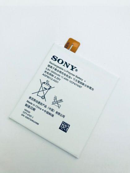 аккумулятор sony xperia t2, agpb012-a001 [original]  - купить  аккумуляторы для sony (ericsson, xperia)  - mobenergy