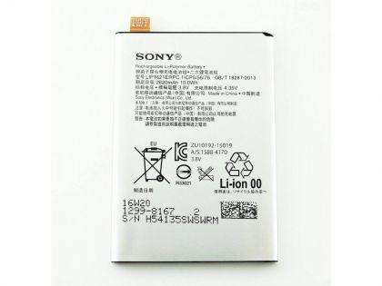 аккумулятор sony xperia x / lip1621erpc [service_original]  - купить  аккумуляторы для sony (ericsson, xperia)  - mobenergy
