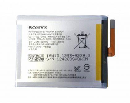 аккумулятор sony xperia xa / lis1618erpc [service_original]  - купить  аккумуляторы для sony (ericsson, xperia)  - mobenergy