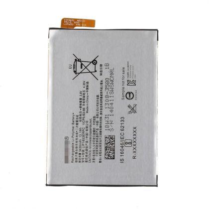 Аккумулятор Sony Xperia XA1 Plus (G3421) / LIP1653ERPC [Service_Original]