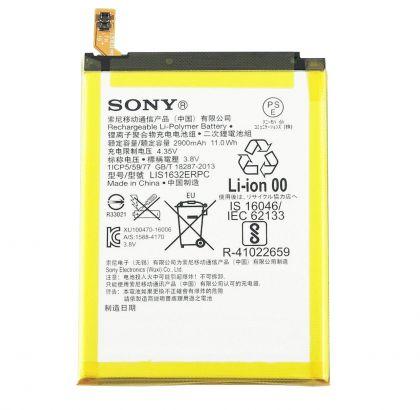 аккумулятор sony xperia xz / lis1632erpc [service_original]  - купить  аккумуляторы для sony (ericsson, xperia)  - mobenergy