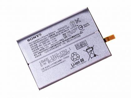 Аккумулятор Sony Xperia XZ2 / LIP1655ERPC [Service_Original]