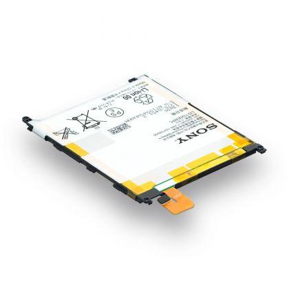 Аккумулятор Sony Xperia Z Ultra XL39 / LIS1520ERPC [S.Original] 12 мес. гарантии