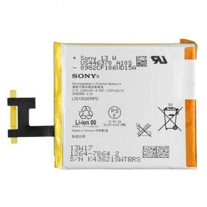 аккумулятор sony xperia z, xperia c, c2305, c6603, l36, s39h, 1264-7064.2, lis1502erpc [original], 2330 mah  - купить  аккумуляторы для sony (ericsson, xperia)  - mobenergy