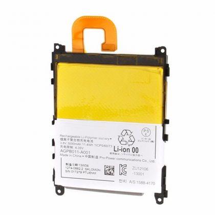 аккумулятор sony xperia z1 c6902 c6903 c6906 c6943 (lis1525erpc) [original]  - купить  аккумуляторы для sony (ericsson, xperia)  - mobenergy