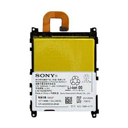 аккумулятор sony xperia z1 c6903 / lis1525erpc [service_original]  - купить  аккумуляторы для sony (ericsson, xperia)  - mobenergy