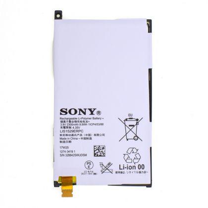 Аккумулятор Sony Xperia Z1 Mini D5503 / LIS1529ERPC [S.Original]