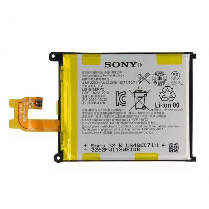 Аккумулятор Sony Xperia Z2 D6502, D6503, D6543 (LIS1543ERPC) [Original]