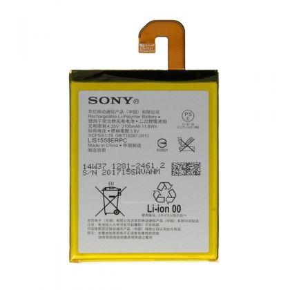 аккумулятор sony xperia z3 d6603 (lis1558erpc) [original]  - купить  аккумуляторы для sony (ericsson, xperia)  - mobenergy