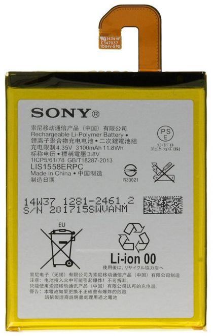 Аккумулятор Sony Xperia Z3 / LIS1558ERPC [S.Original] 12 мес. гарантии