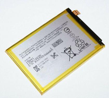 Аккумулятор Sony Xperia Z5 Premium / LIS1605ERPC [S.Original]