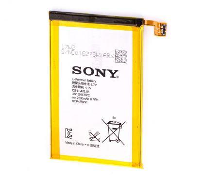 Аккумулятор Sony Xperia ZL / LIS1501ERPC [S.Original] 12 мес. гарантии