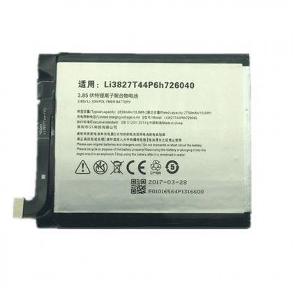 Аккумулятор ZTE Li3827T44P6h726040/ CS-ZTN529SL Nubia Z11 Mini/ NX529/ NX529J [Original] 12 мес. гарантии