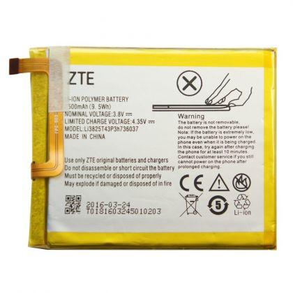 аккумулятор zte v7 lite [original]  - купить  аккумуляторы для остальных брендов  - mobenergy