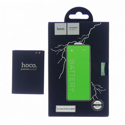 Аккумулятор Samsung i9190 Galaxy S4 Mini / B500BE HOCO