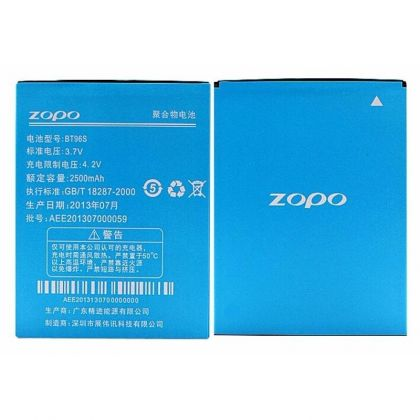Аккумулятор Zopo BT96S (ZP950) [Original]