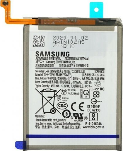 Аккумулятор Samsung Note 10 Lite / EB-BN770ABY [S.Original] 12 мес. гарантии