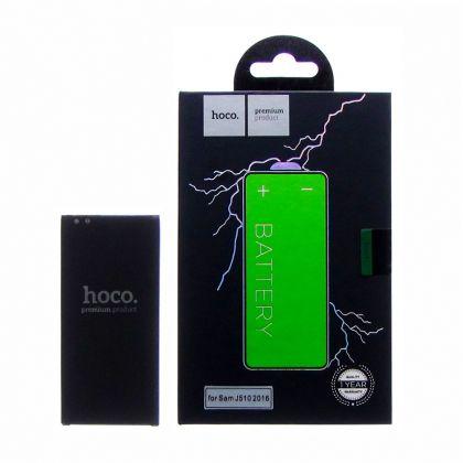 Аккумулятор Samsung J510 / EB-BJ510CBE HOCO