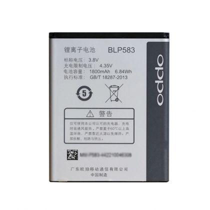 Аккумулятор OPPO BLP583 A11 1107 1100 1105 Find 7 [Original]
