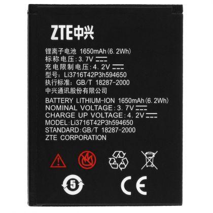 Аккумулятор ZTE Li3716t42p3h594650 (1600mAh) / Li3818T43P3h594650 (1800mAh) [Original]