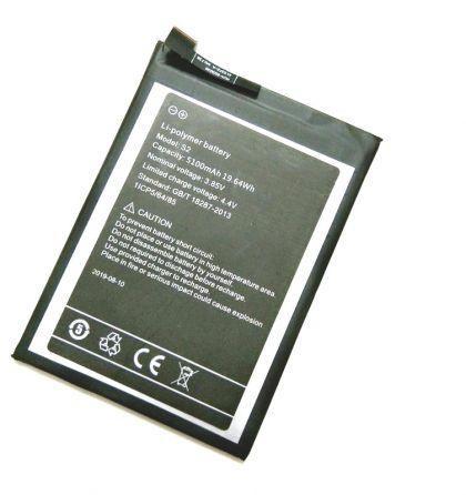 Аккумулятор Umi Umidigi S2 / S2 Pro / S2 Light (5100mAh) [Original]