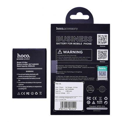 Аккумулятор HOCO Doogee X5 Max