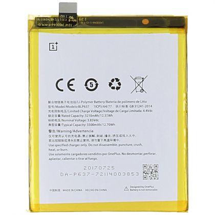 Аккумулятор OnePlus 5 / 5T (BLP637) 3300mAh [Original]