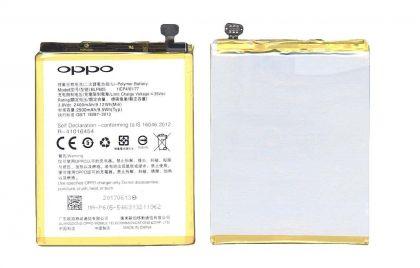 Аккумулятор OPPO BLP605 A33, A33w, A33c, A33m, A33t [Original]