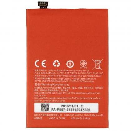 Аккумулятор OnePlus 2 (3300 mAh) BLP597 [Original]