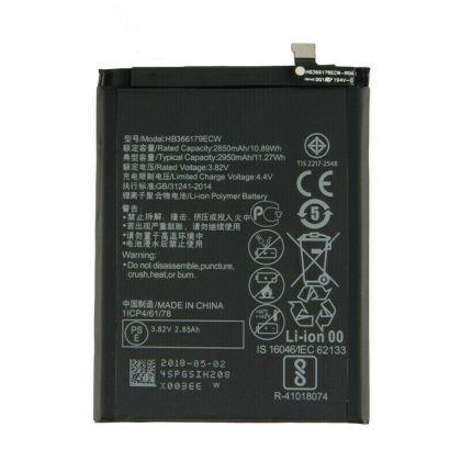 Аккумулятор Huawei Nova 2 / HB366179ECW [Original] 12 мес. гарантии