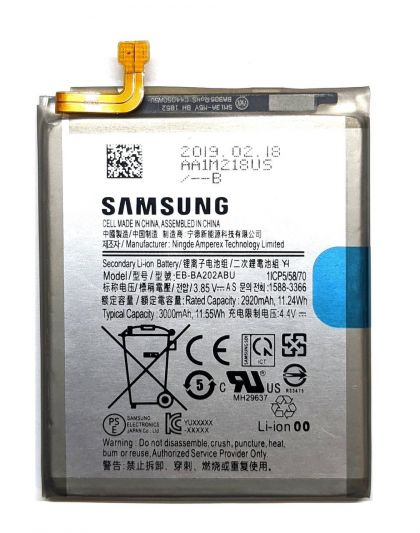 Аккумулятор Samsung EB-BA202ABU A20 [Original]