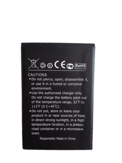 Аккумулятор Cubot X16, X17, X17S [Original]