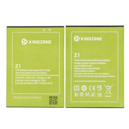 Аккумулятор Kingzone Z1 (3500mAh) [Original]
