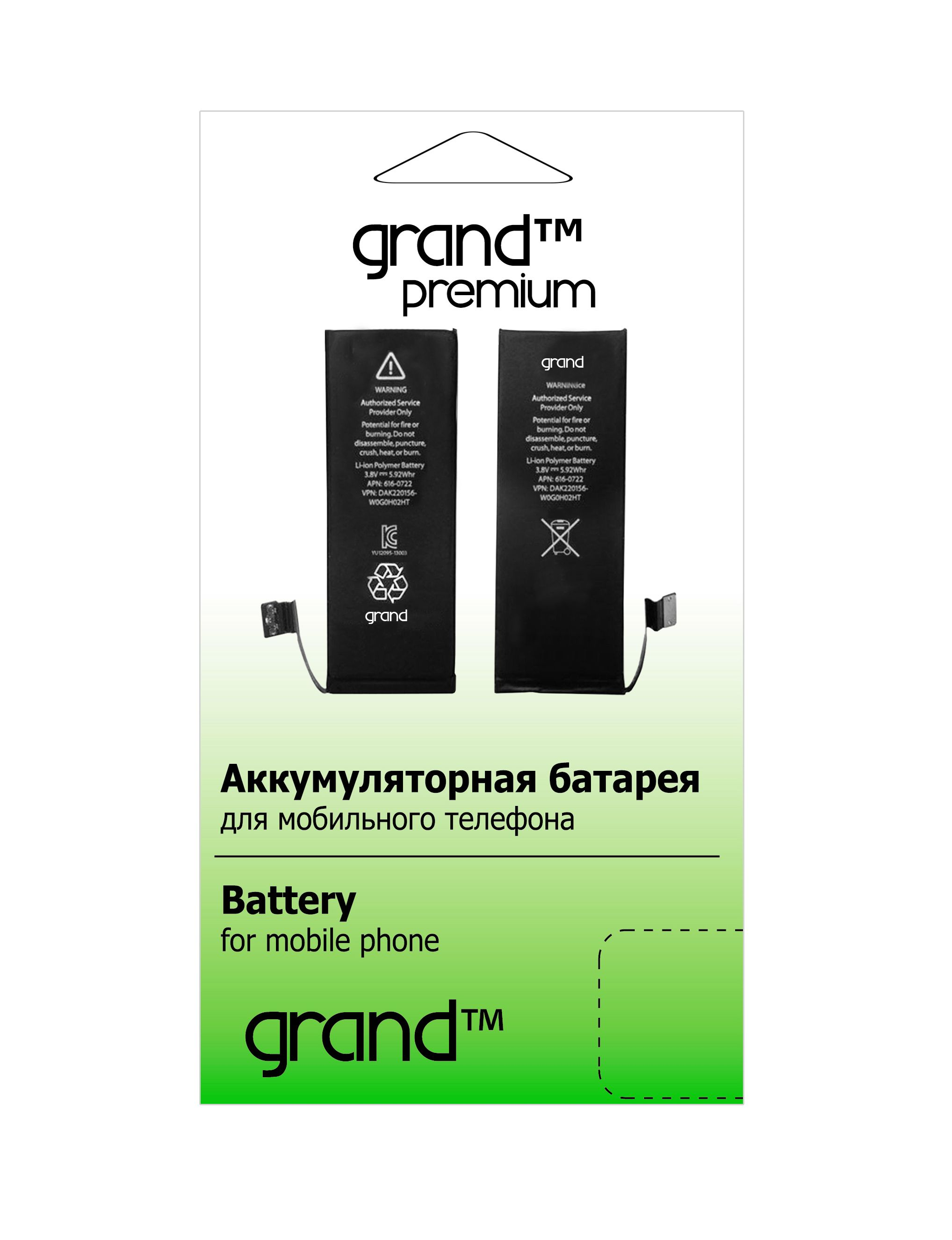 Аккумулятор Grand Premium Для Apple iPhone 4S/A1387/A1431 (EMC 2430)/MC918LL