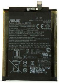 Аккумулятор Asus C11P1614 ZenFone 3s Max ZC521TL [Original]