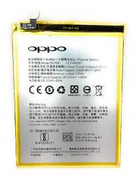 Аккумулятор OPPO BLP601 A53, A59, A59S, F1s [Original]