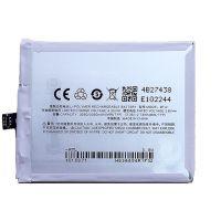 Аккумулятор Meizu MX4 Pro (BT41) [Original] 12 мес. гарантии